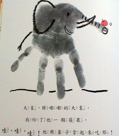 crtanje-za-decu6