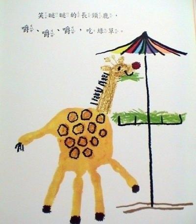 crtanje-za-decu9